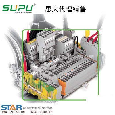 供应供应速普接线盒用(替代万可)接线端子