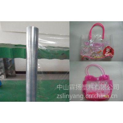供应塑料胶布透明塑料手袋胶布PVC胶布塑料胶布厂家批发