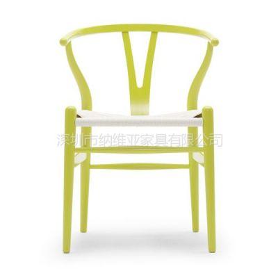 供应深圳纳维亚个性时尚经典实木义骨椅Y字椅,休闲椅Wishbone Chair