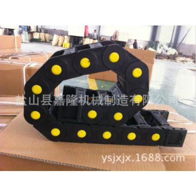 嘉隆厂家直供工程环保塑料尼龙拖链 56*200坦克链活动线槽