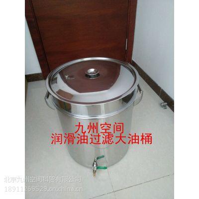 供应润滑油三级过滤桶/润滑油三级过滤器/九州空间生产
