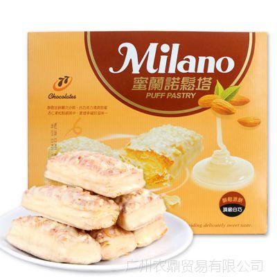 进口杏仁松塔 原装正品台湾宏亚77蜜兰诺松塔 千层酥饼干休闲零食