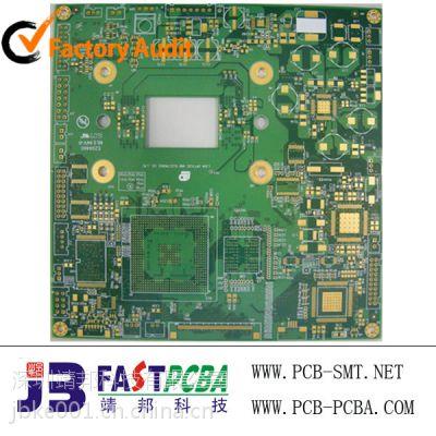 惠州通讯类高品质PCB电路板工厂