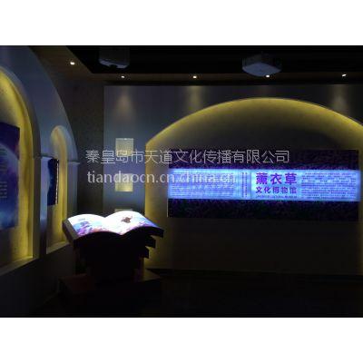 数字沙盘 城市规划数字沙盘 企业成果展厅设计 多媒体展厅设备