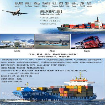 国际海运-电器海运到澳洲悉尼双清到门
