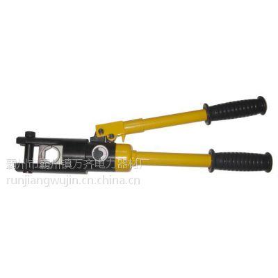 EP-410液压压接钳 玉环精品液压压线钳 电缆液压压接钳