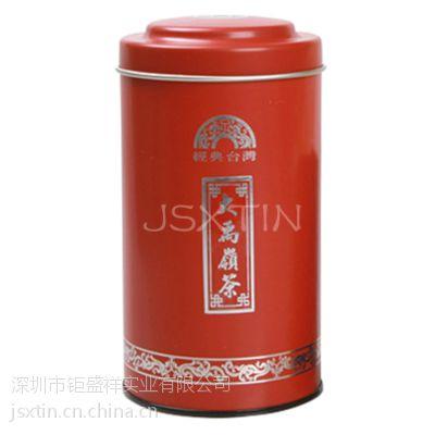 台湾大禹领茶叶铁罐包装 高山茶马口铁盒