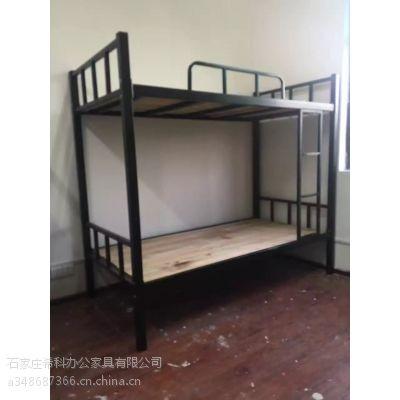 邯郸专业的上下床单人床厂家 13313019488