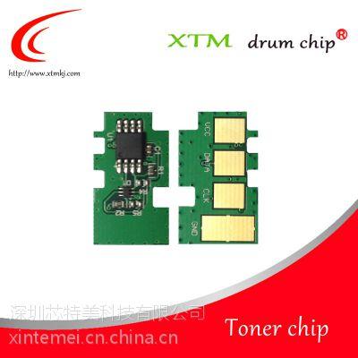 适用三星SCX-4650芯片MLT-D117S硒鼓粉盒计数芯片厂家直销