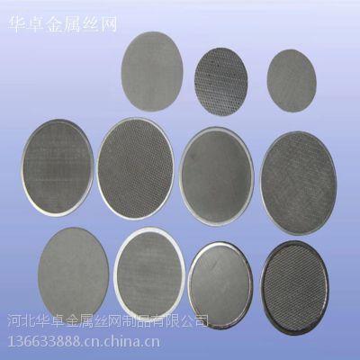 河北316L40目0.23mm 0.25mm不锈钢丝网 耐磨型4米宽筛网厂家