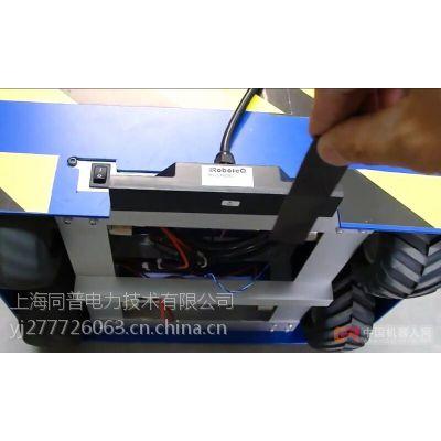 磁导航传感器-MGS1600GY美国roboteq原装进口高精度磁导航传感器磁敏
