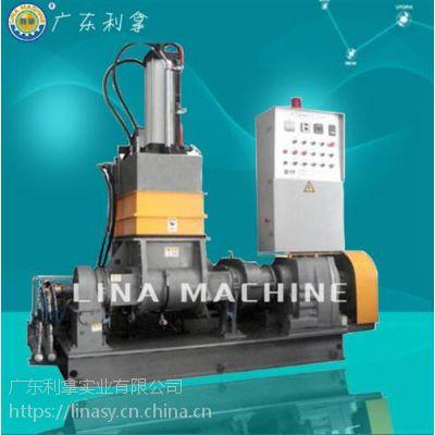 珠海低噪音密炼机_利拿实业服务到位_现货供应低噪音密炼机