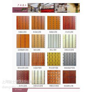 供应密度板 装饰板 隔音材料 吸音材料 穿孔板 隔音板