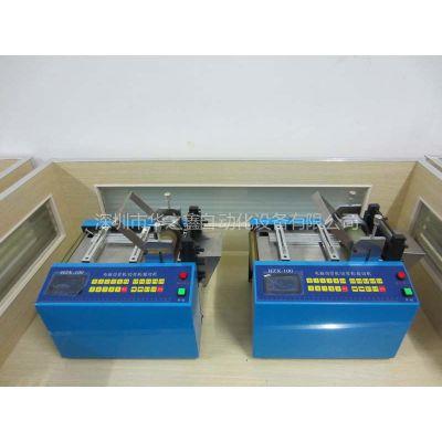 供应上海热熔涤纶织带切带机 沙发松紧带切带机 弹性绷带切带机器直销