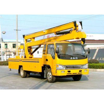供应江淮18米高空作业车、操作简单、安全方便、质量可靠