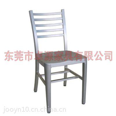 供应供应铝椅,休闲椅,户外椅,海军吧椅,金属椅AL-018B