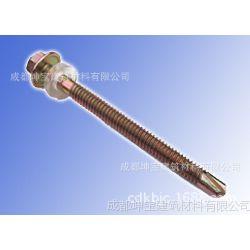 供应大量批发成都合成树脂瓦配件:防水螺钉垫帽等规格5.5x75mm白塔