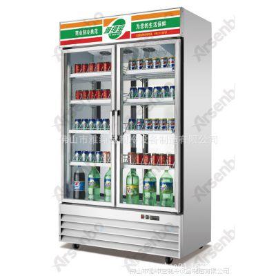 XG850L2Y2FC 自动移门展示柜 牛奶保鲜柜 饮料冷藏柜