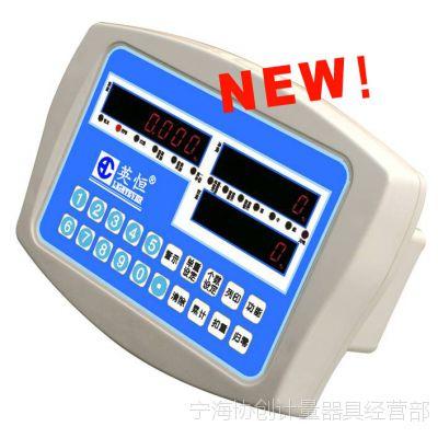 【现货批发】经济型计数仪表 9903数码管显示