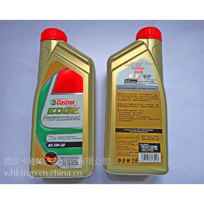 上海路虎机油可以网购吗?
