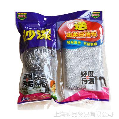 MHBC3妙洁金属钢丝球3只装加送1片金柔百洁布6917751461155