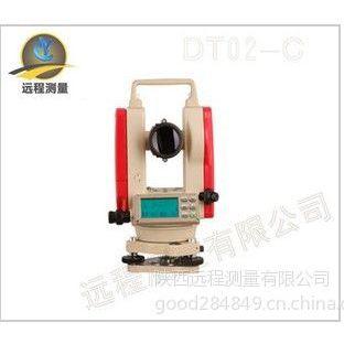 供应科力达电子经纬仪DT-02C中文电子经纬仪