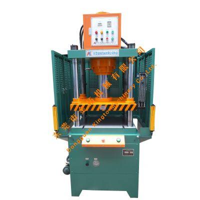 供应中小型液压机床厂家广东油压机液压机