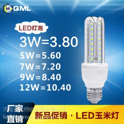 E27灯口led玉米灯批发玻璃led玉米灯