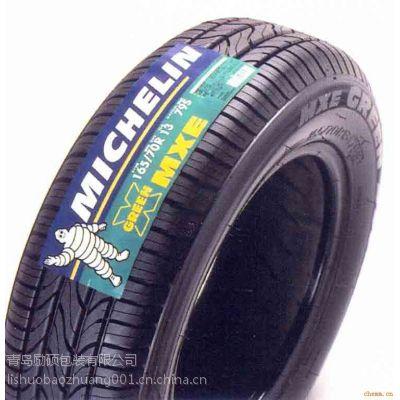 潍坊轮胎不干胶标签印刷临沂低价不干胶印刷励硕标签印刷