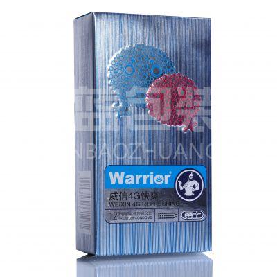 精油包装盒定做,精油纸盒设计印刷,广州保健品盒子定做