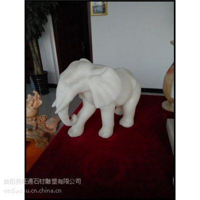 陕西石雕大象|石大象|商场酒店门口石雕大象