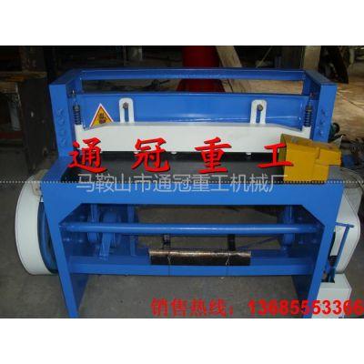 供应供应2mm电动切板机 2mm电动裁板机 2mm电动切板机 2mm电动剪床价格