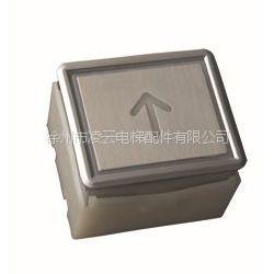 供应大量生产销售 三菱电梯按钮 LY-A034(MTD182)
