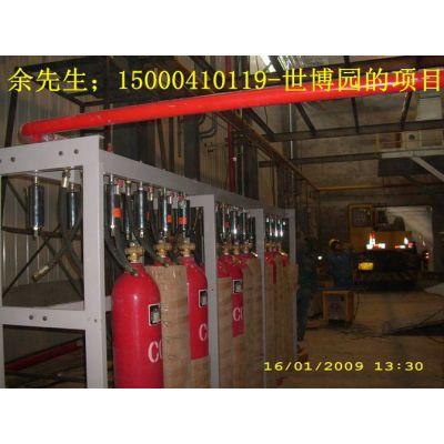供应15000410119--上海安实业有限公司七氟丙烷厂家直销