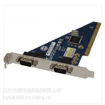供应商业级二口RS232转PCI多串口卡UT-752