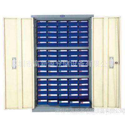 供应48抽防静电零件柜价格,75抽带门零件柜图片,生产零件柜的厂家