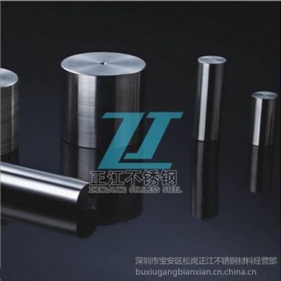 供应专业生产Sus316不锈钢热轧黑皮棒,美标AISI316不锈钢光元棒-切割
