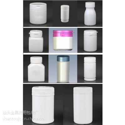 广东医药包装塑料瓶HDPE药用塑料瓶包装厂