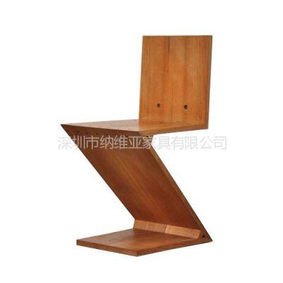 供应深圳纳维亚个性实木经典Z字形靠背椅子,艺术座椅Zig Zag Chair