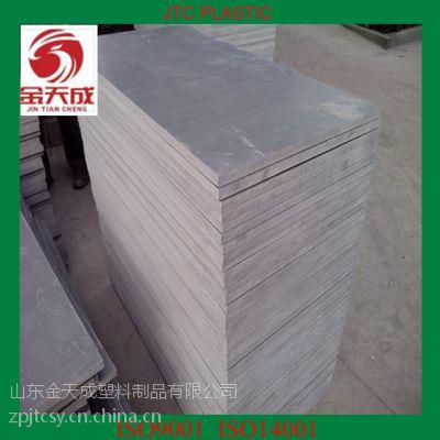 厂家直销耐腐蚀 浅灰色PVC塑料板 PVC硬板