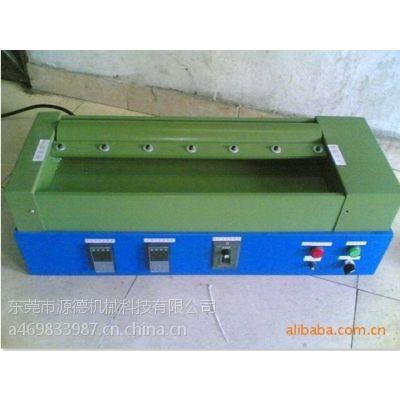 供应高品质,高效,环保、单 、双滚轮热熔胶机,源德单双滚轮热熔胶机,400型600型热熔胶机