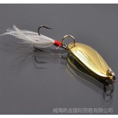 水波纹贝壳羽毛亮片7克4cm 翘嘴必杀路亚饵 假饵 鱼饵