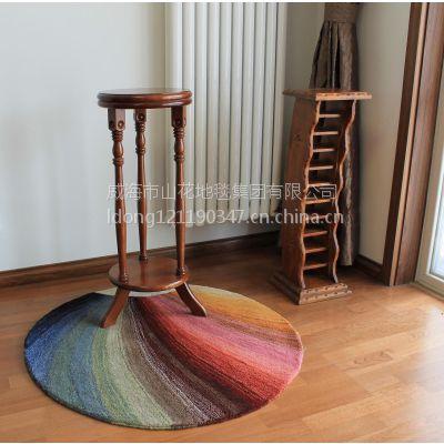 山花地毯客厅地毯定制羊毛地毯卧室书房