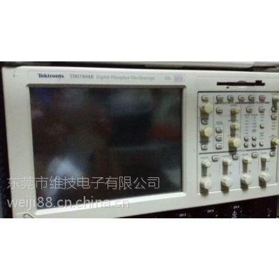 供应 回收 美国泰克TDS7404B数字存储荧光示波器