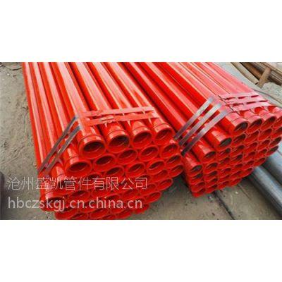 盛凯管件(在线咨询)|渭南泵管|耐磨泵管