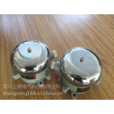 厂家批发直销BDL防爆电铃价格惊喜、品质优越、售后完善、武汉防爆