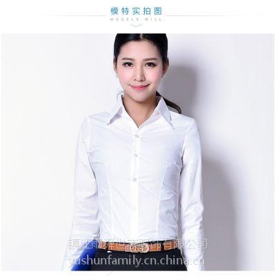 镇江服装定制职业女式衬衫长袖暗条纹优质棉免烫工作服面试装