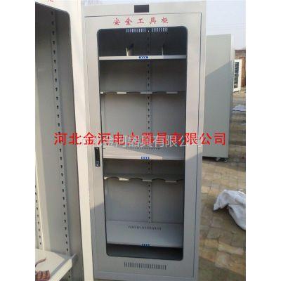 供应绝缘工具柜|国家电网工具柜|2米高工具柜
