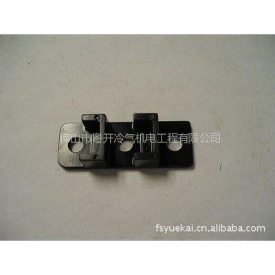 供应一系列的空调配件 接线端子绝缘板 中央空调配件