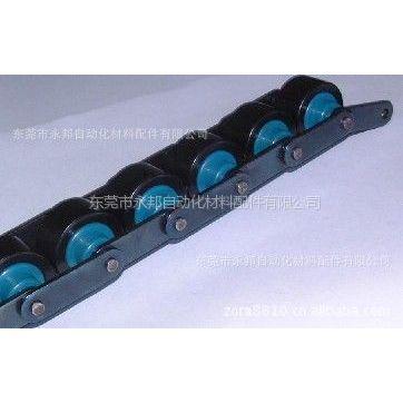 供应厂家直供3倍速链条 大黑小兰3倍速链条全国统一价32/米